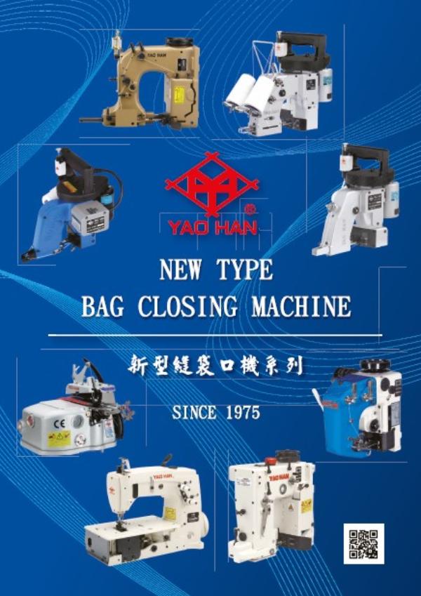 2019 Machine Catalog