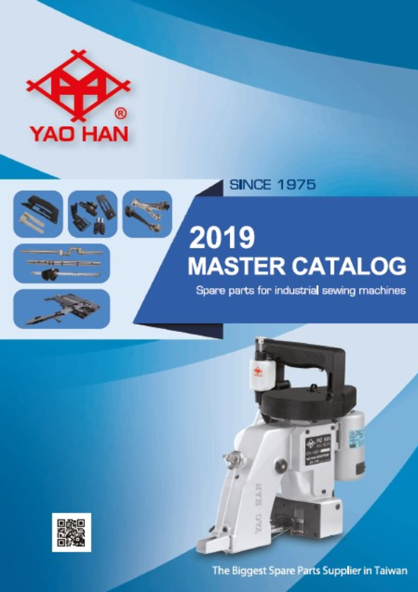 2019 Master Catalog